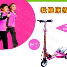 供应儿童玩具脚踏三轮滑板车