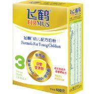 供应飞鹤飞悦1,2,3段婴儿配方奶粉价格多少,上海婴姿宝低阶销售奶粉