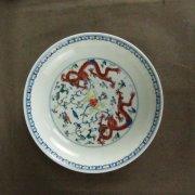 越窑青釉堆塑四兽花卉纹盖罐的拍卖图片