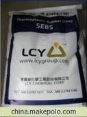 【优价】原厂原包 热塑弹性体 SEBS台湾李长荣9554