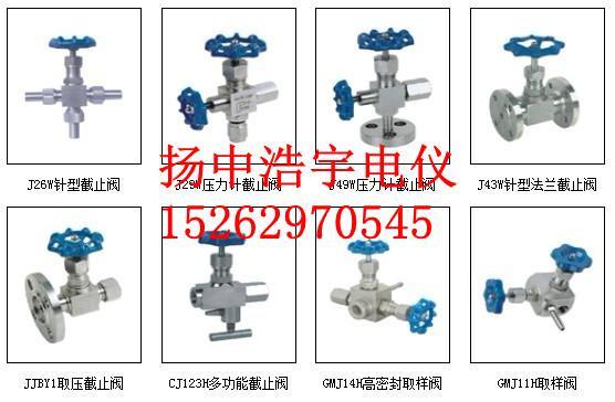 供应焊接式三通截止阀图片