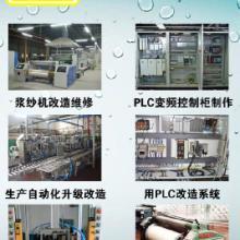 供应机床及其他设备改造与维修维护