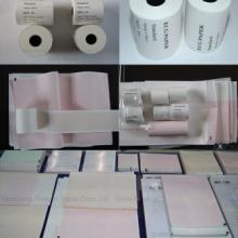 供应科曼胎儿监护仪记录纸