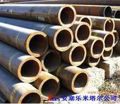 供应16锰钢管