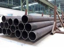 供应无缝钢管定尺制作