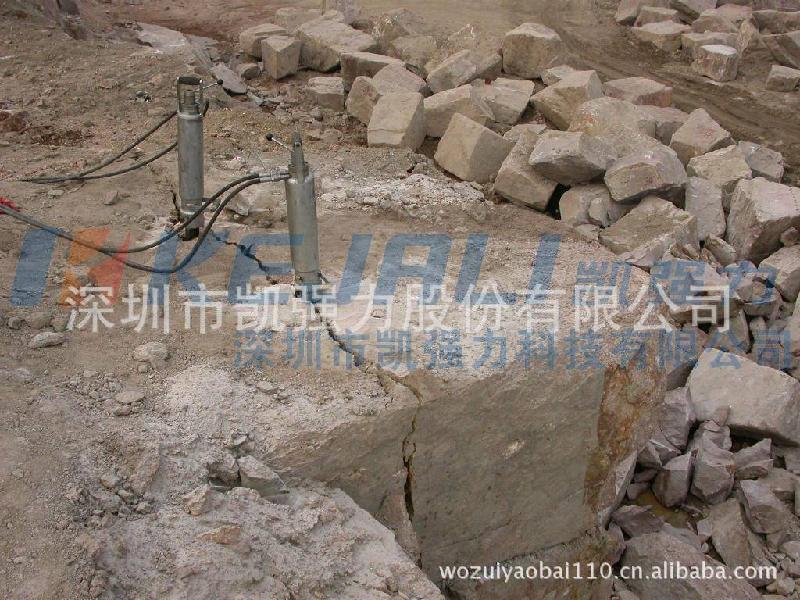 供应石材开采二次分解手持施工机械设备 高清图片