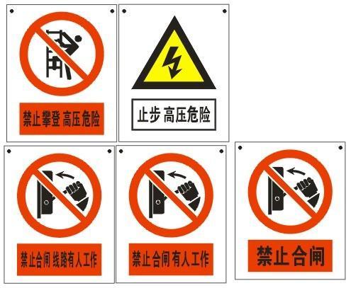 河北思悌电力厂家