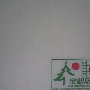 120G宝松白牛皮纸图片