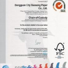 供应FSC130g白牛皮手提袋纸