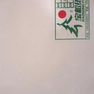 深圳宝松120g白牛皮纸厂家图片