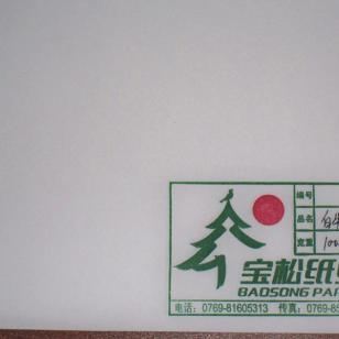 100G宝松白牛皮纸图片