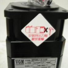 供应VGM减速机VGM变速机