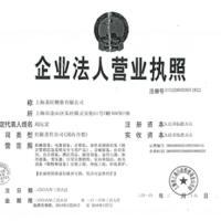 办公家具回收文化办公设备找上海