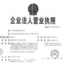酒店用品回收 厨房设施回收 找上海秉旺回收公司专业正规