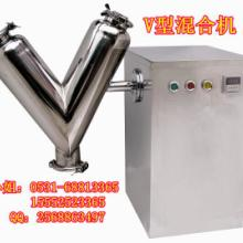 供应V型混合机 山东混合机 干粉料混合机 颗粒混合机