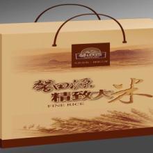 供应有机大米 有机大米礼盒 家庭装大米礼盒 新田园有机大米批发