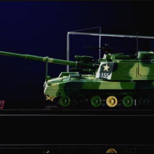 PLZ-45自行火炮图片