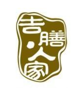 广西巴马明商长寿产业投资有限公司