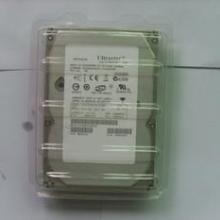 供应服务器硬盘价格服务器硬盘报价批发