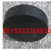 供应河南橡胶支座GYZ圆板式橡胶垫点击就有收获批发