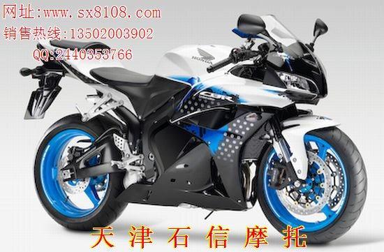 本田CBR600RR