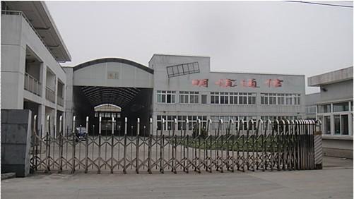 浙江慈溪市观海卫明谊通信设备厂