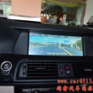 新款宝马525LI加装GPS导航图片