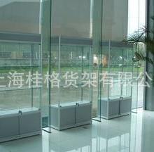 供应有机玻璃化妆品展示架