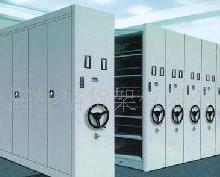 文件柜密集架厂家-价格-电话