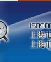 http://file.youboy.com/a/97/5/68/2/18135332.jpg