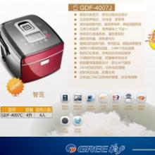 供应格力电饭煲GDF-4007C