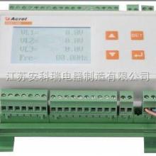 供应安科瑞导轨安装多回路监控单元AMCB16-3E3,厂家直销批发