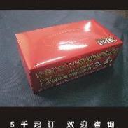青岛广告盒抽纸/青岛抽纸厂家241图片