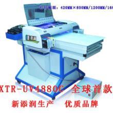 供应爱普生原装机头改装UV玻璃打印机批发