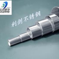 供应宝钢2Cr13抗腐蚀塑料模具钢材