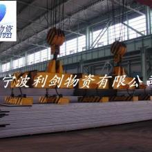 供应20CrMo合金结构钢20CrMo冷拉圆钢