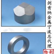 供应高韧性硬质YG6X合金钨钢YD10,合金钨钢YD10生产厂家批发