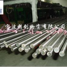 供應優特鋼45#碳素結構鋼45#圓鋼圖片