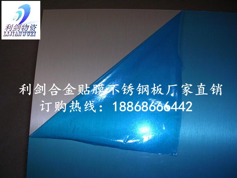 供应宁波316L不锈钢板
