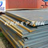 供应34CrMo4合金结构钢