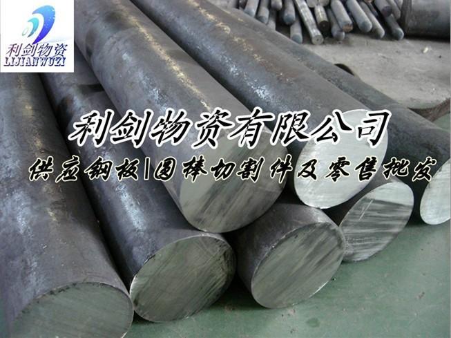 供应耐热305不锈钢板310S耐高温