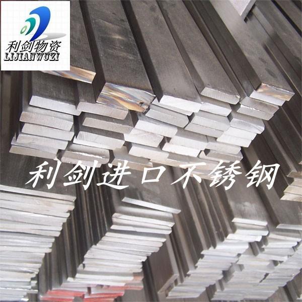 供应SUS431耐热特种钢材
