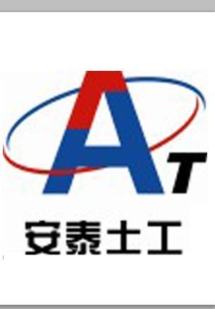 安泰工程材料有限公司