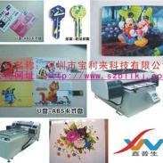 压克力印刷机平板印花机图片