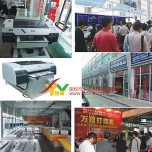 PMMA/ABS喷绘机彩色打印机图片