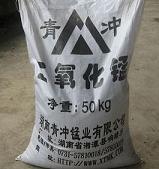 供应二氧化锰