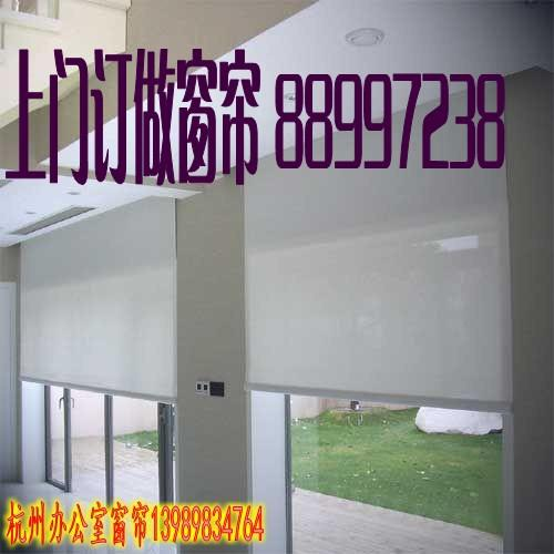 杭州办公室窗帘