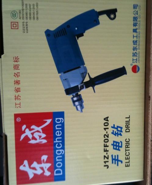 磨光机图片 磨光机样板图 磨光机多少钱 旺达机电磨具批发