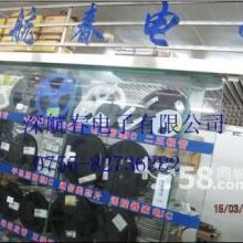 供应深圳回收鼠标IC苏州回收库存呆滞料找13724331771陈小姐批发
