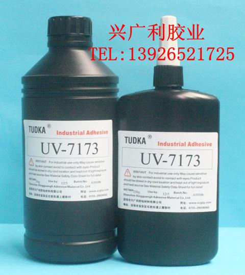 供应泰州UV胶水,台州UV胶水,光纤UV胶,有机玻璃UV胶,无影胶